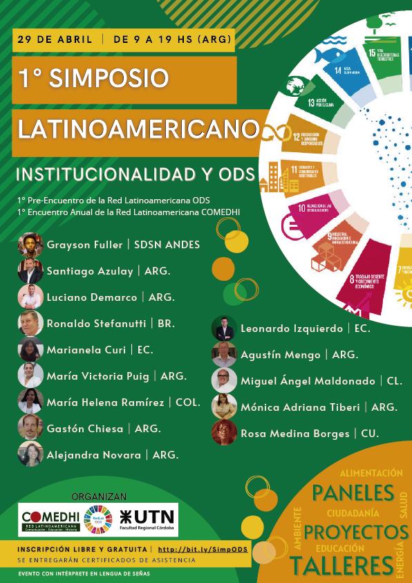 1° Simposio  Latinoamericano: Institucionalidad y Objetivos de Desarrollo Sostenible